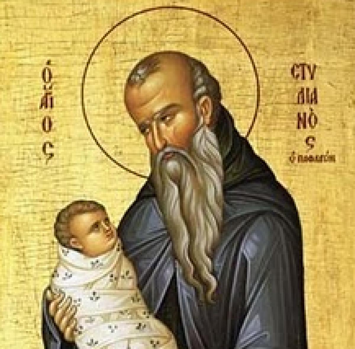 'Αγιος Στυλιανός, ο προστάτης των μικρών παιδιών!