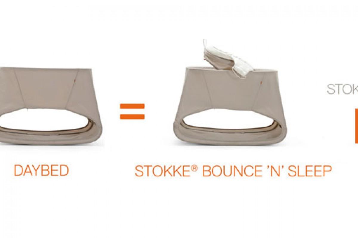 ΔΙΑΓΩΝΙΣΜΟΣ!! Κερδίστε ένα Bounce 'n' Sleep της Stokke!