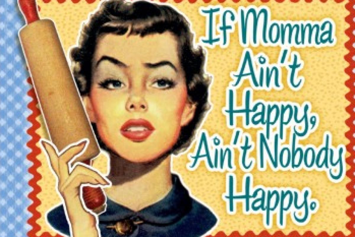 Η μαμά μου!