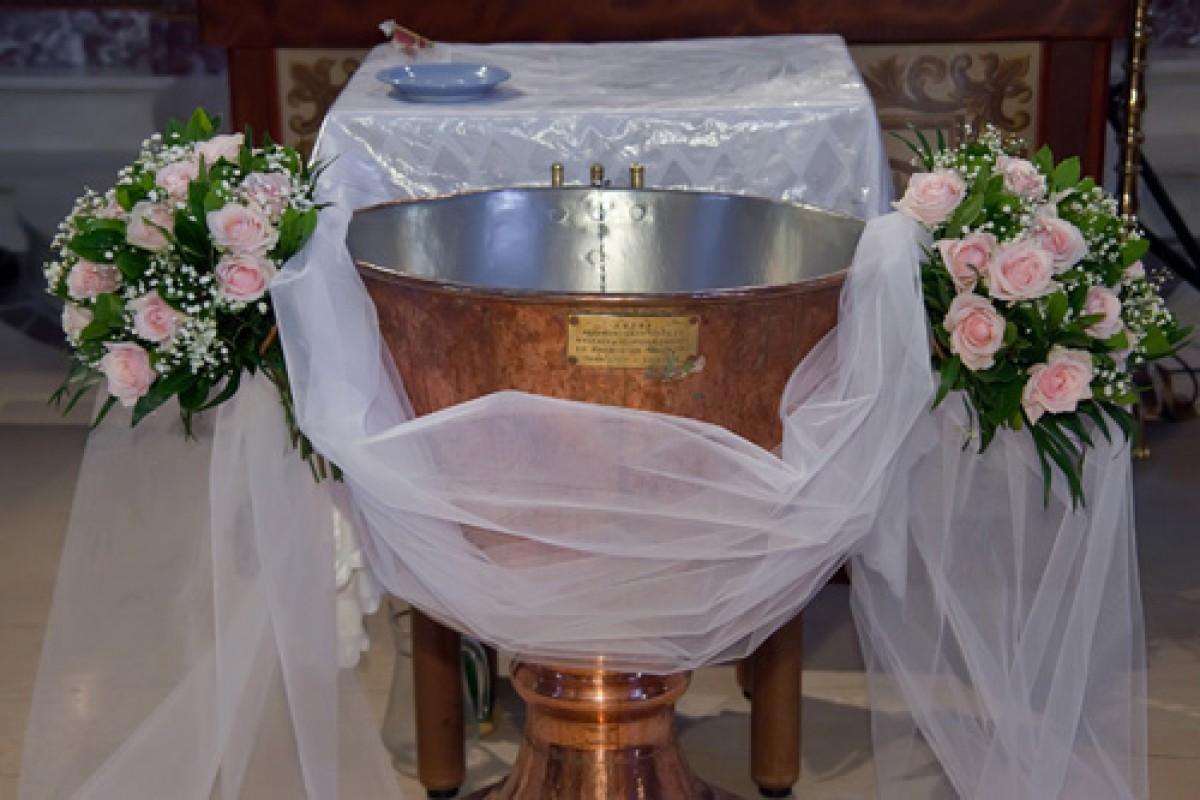 Η βάφτιση της Αναστασίας