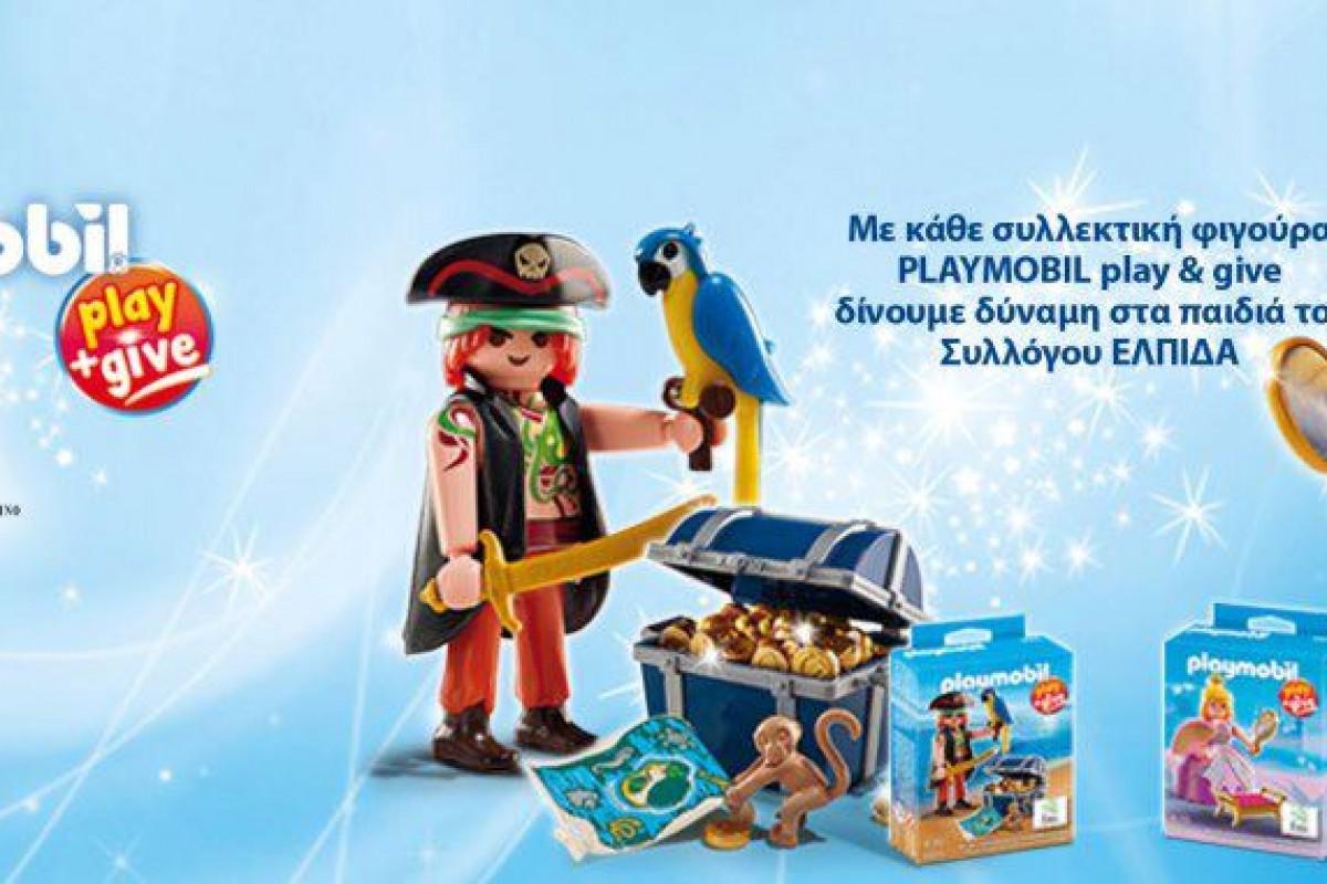Τα Playmobil κοντά στο σύλλογο Ελπίδα!