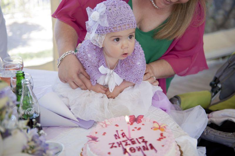 21 γενέθλια τούρτα