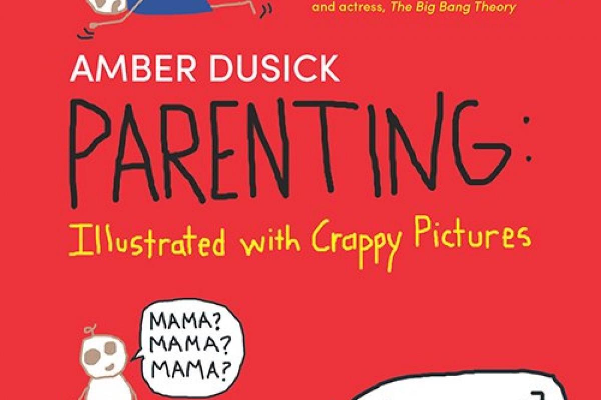 Μεγαλώνοντας παιδιά: Με… τρισάθλια εικονογράφηση