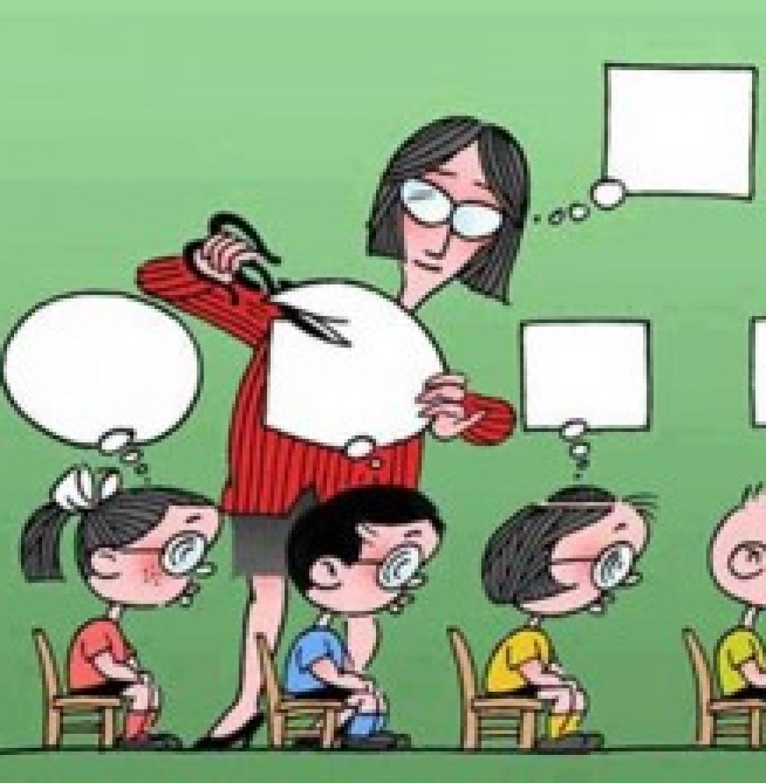 Για το σχολείο και τους δασκάλους