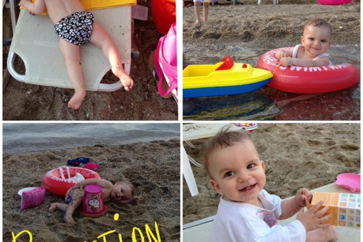 Το μωρό πάει στη θάλασσα για πρώτη φορά!