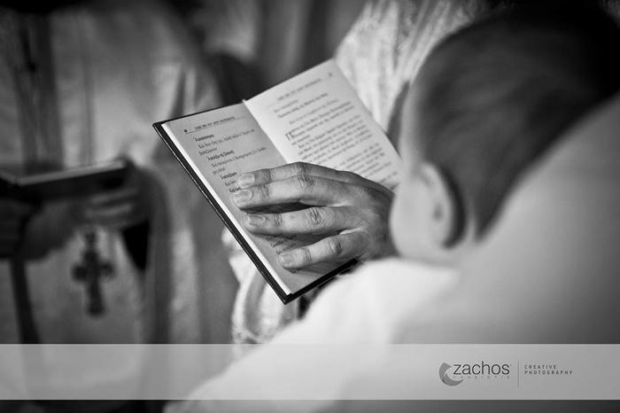Η βάπτιση του Αντώνη