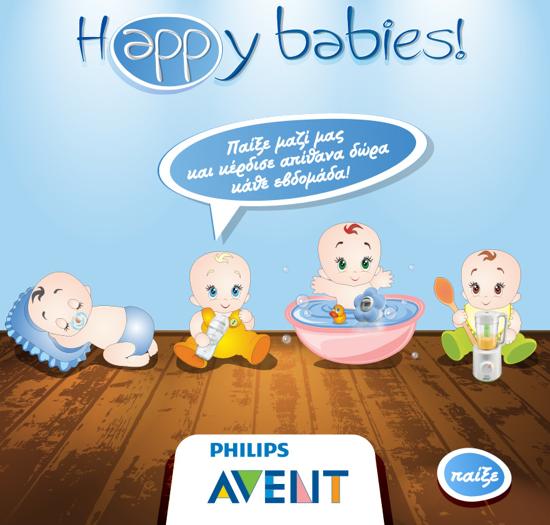 happybabies2
