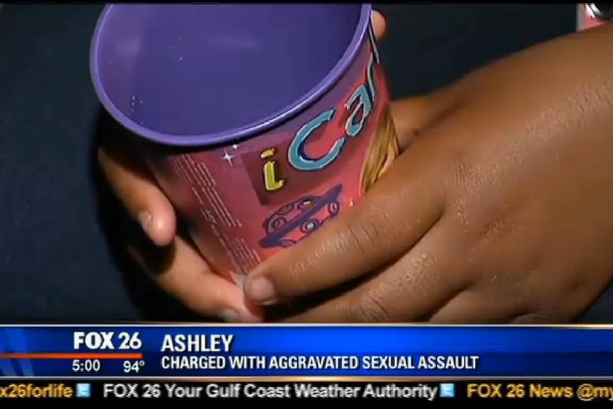 Κοριτσάκι κατηγορήθηκε για βιασμό επειδή έπαιζε «το γιατρό»