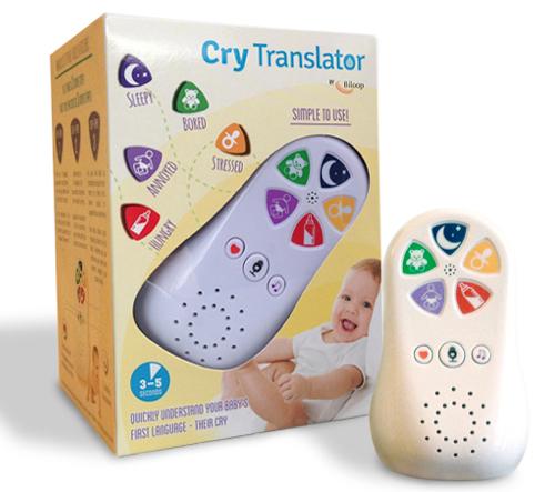 cry_translator