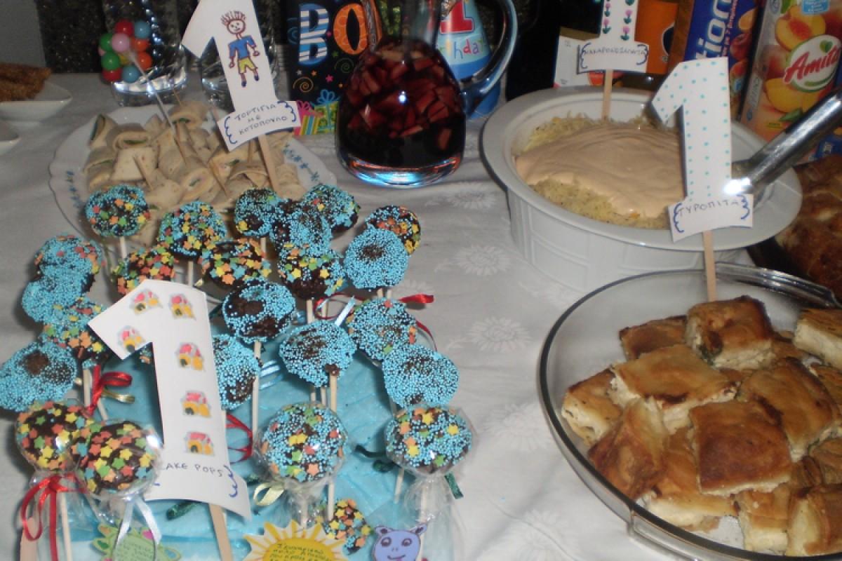Το χορταστικό πάρτι του Λευτέρη!