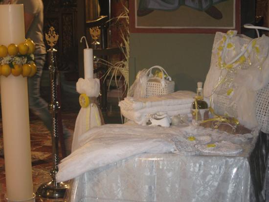 βάπτιση 2