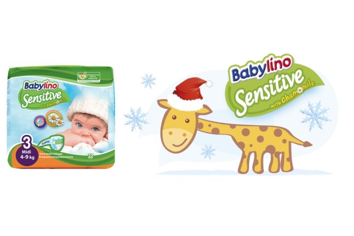 Στείλτε μας τις ευχές σας για τη νέα χρονιά και κερδίστε βρεφικές πάνες Babylino Sensitive για ένα τρίμηνο!