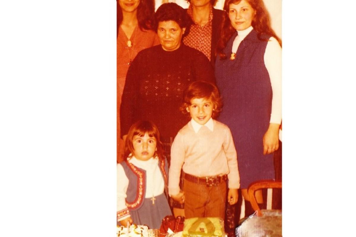 Η γιαγιά μου η Λεμονιά