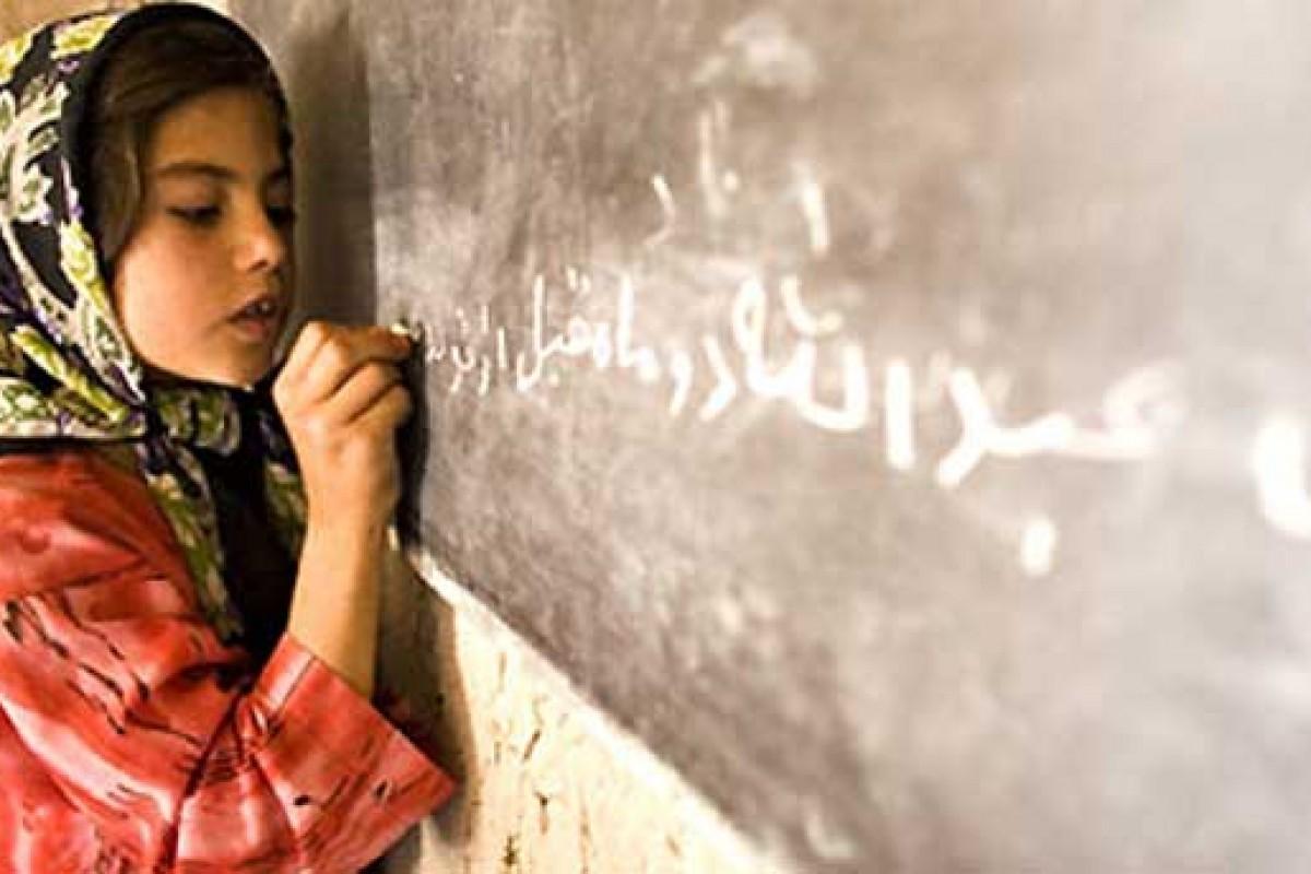 Διδάσκοντας τα κορίτσια του Αφγανιστάν