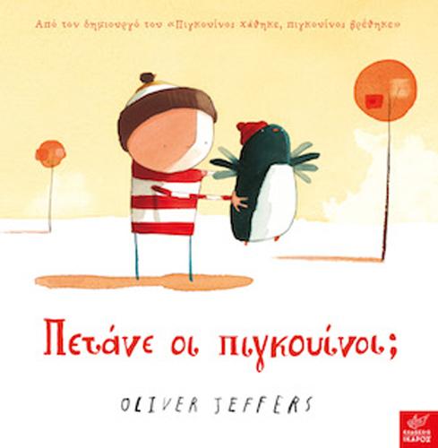 jeffers-oliver