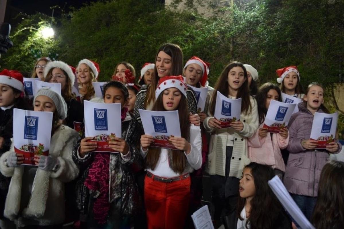 Τριήμερο χριστουγεννιάτικο bazaar των Εκπαιδευτηρίων Αυγουλέα-Λιναρδάτου!