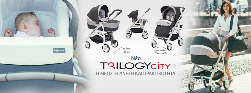 trilogy city