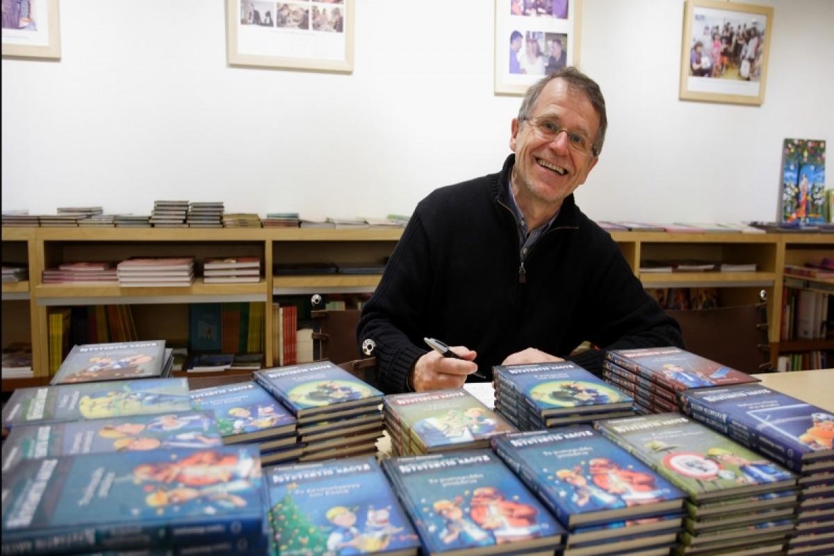 ΕΛΗΞΕ: Κερδίστε υπογεγραμμένα αντίτυπα από τον Γίργκεν Μπανσέρους!