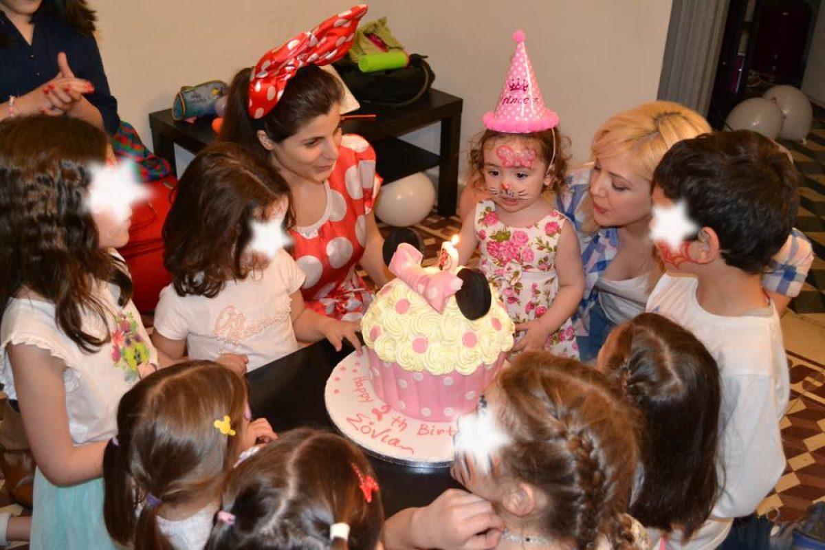 Το πάρτι της Σόνιας!