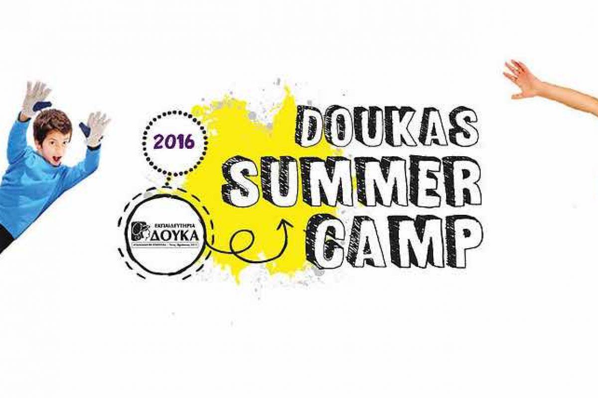 Summer Camp στα Εκπαιδευτήρια Δούκα!