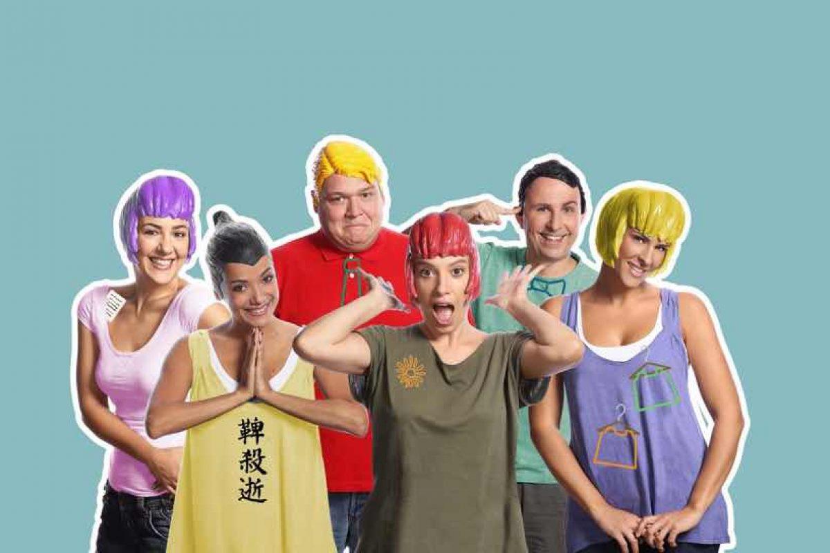 ΟΛΟγυρα, ΟΛΟτελα, ΟΛΟιδιοι | Το γέλιο κάνει bullying στο bullying