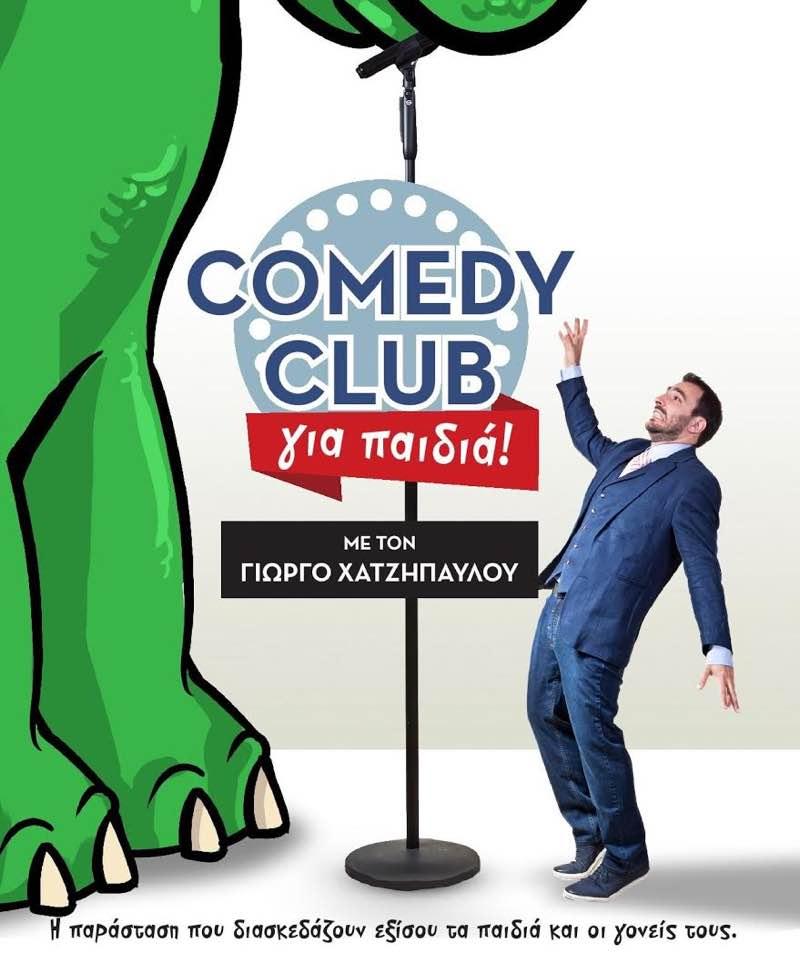 comedyclub2