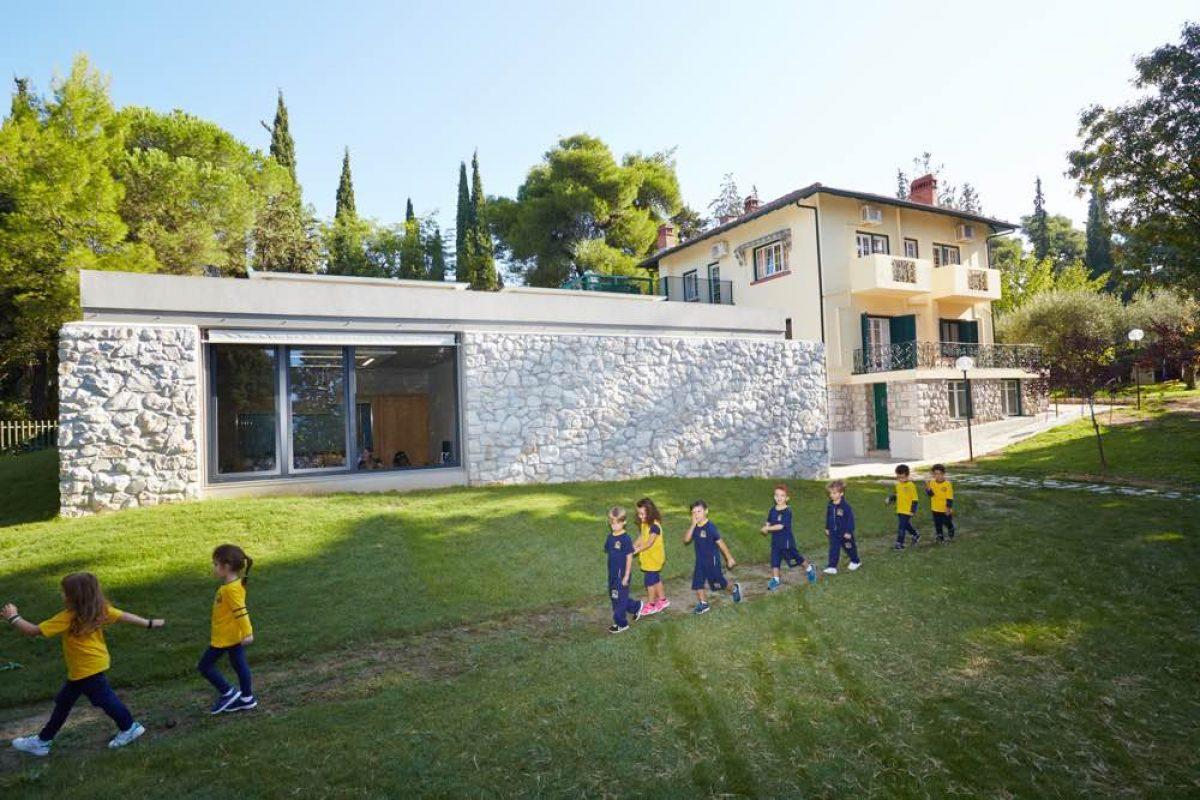 Γνωρίστε το Νηπιαγωγείο του Anatolia Elementary School! | Κυριακή 27/11
