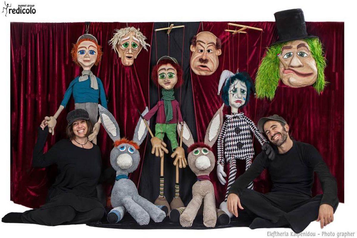 ΠΙΝΟΚΙΟ, ένα διαφορετικό αγόρι | Kουκλοθέατρο με μεγάλες κούκλες από τον κουκλοθίασο REDICOLO