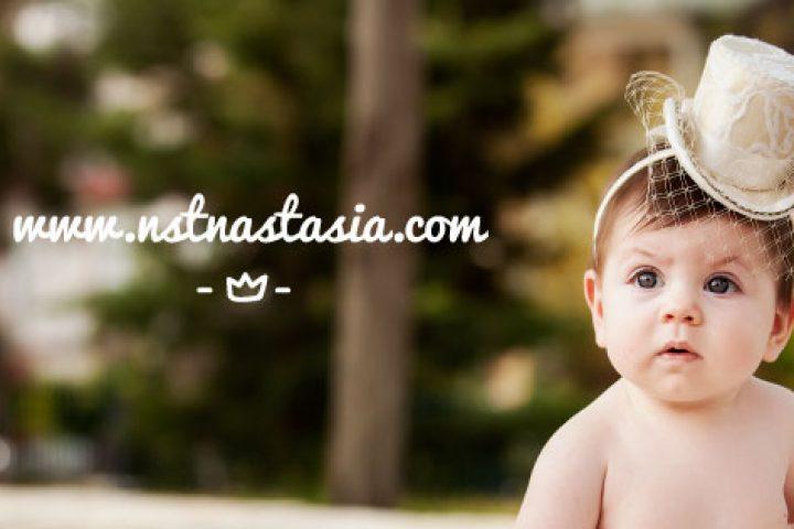 Nst Nastasia: βαπτιστικά πακέτα από 140 Ευρώ!