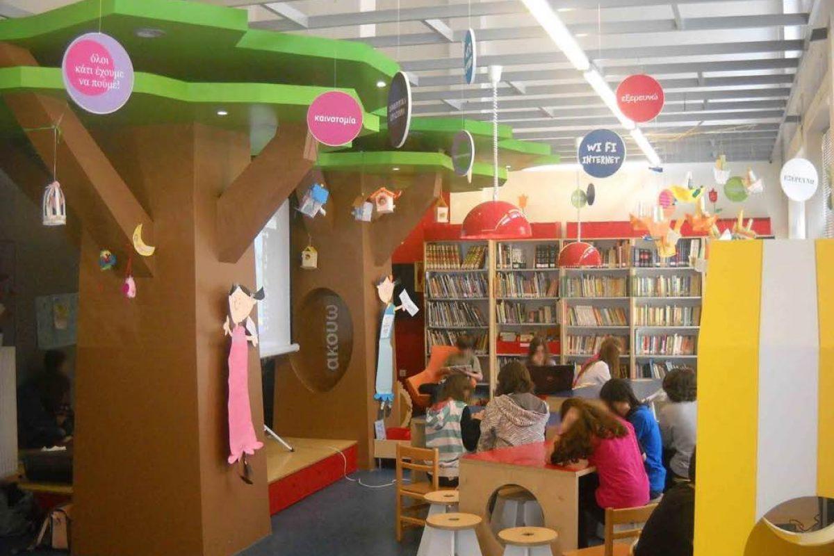 Πρόγραμμα Φεβρουαρίου στην Παιδική Βιβλιοθήκη Ορεστου!