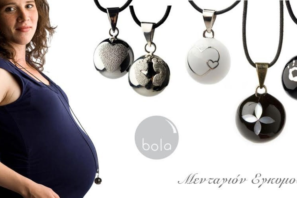 Μουσικά μενταγιόν Bola: το πιο ξεχωριστό δώρο για την έγκυο!